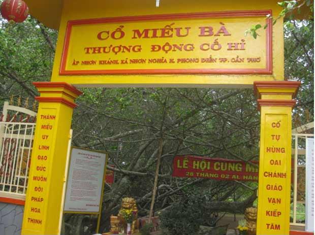 Cổng vào cổ miếu Bà Thượng Động Cố Hỉ  ở ấp Nhơn Khánh, xã Nhơn Nghĩa, huyện Phong Điền, Tp. Cần Thơ