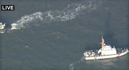 Tàu thủy đang tìm kiếm phi công mất tích trên Vịnh San Pablo.