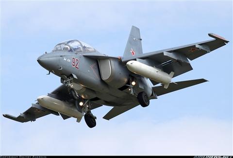 Máy bay huấn luyện Yak-130 của Nga