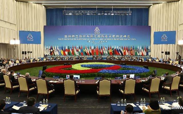 Hội nghị CICA khai mạc tại Thượng Hải, Trung Quốc sáng 21.5.