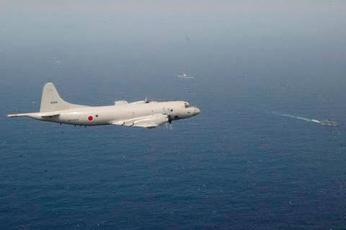 Máy bay tuần tra săn ngầm OP-3C của Nhật Bản. Ảnh: Mod.go.jp
