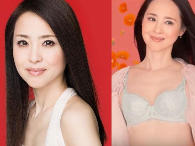 Người mẫu nội y Nhật 54 tuổi trẻ đẹp hơn Lưu Diệc Phi
