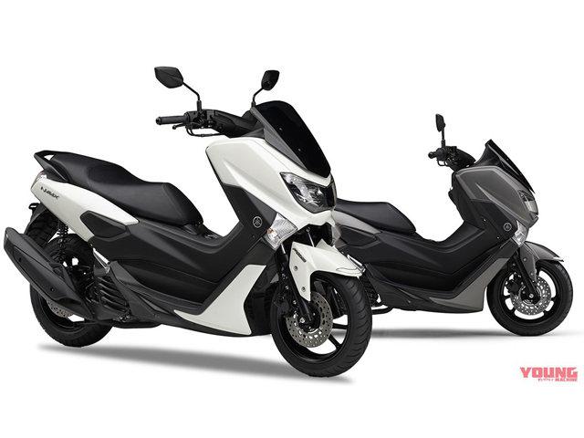 Yamaha NmaxABS 2019 màu mới chính thức lên kệ, hút khách mua hàng