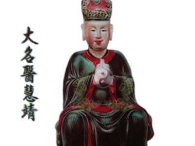 Đại thiền sư Tuệ Tĩnh - Một góc nhìn khác