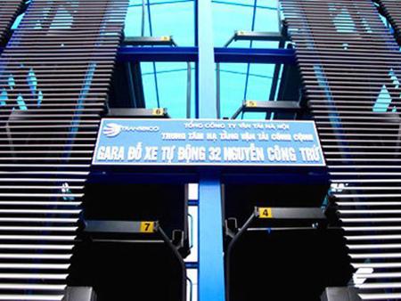 Bãi đỗ xe 5 tầng đầu tiên ở Hà Nội trên phố Nguyễn Công Trứ.
