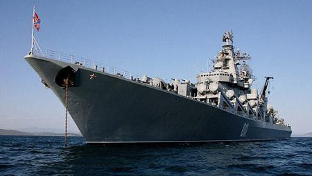 Tuần dương hạm tên lửa Varyag của Nga