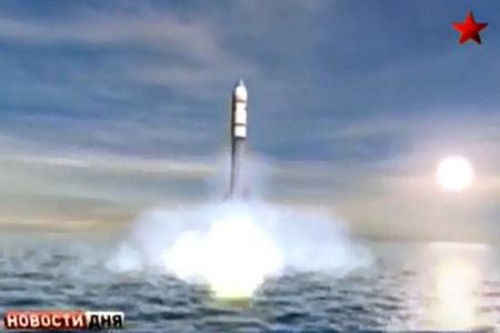 Hình ảnh về lần phóng tên lửa Bulava
