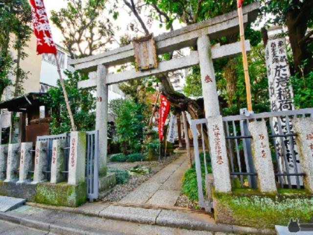 Tim đập, chân run tham gia tour săn ma đáng sợ ở Nhật Bản