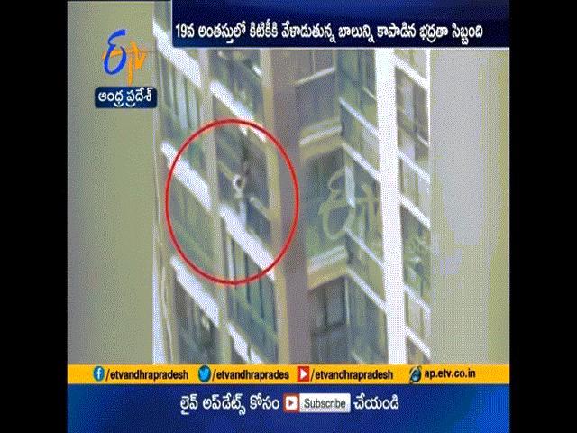 TQ: Cậu bé 5 tuổi rơi từ tầng 20 bám vào lan can tầng dưới một cách kỳ diệu