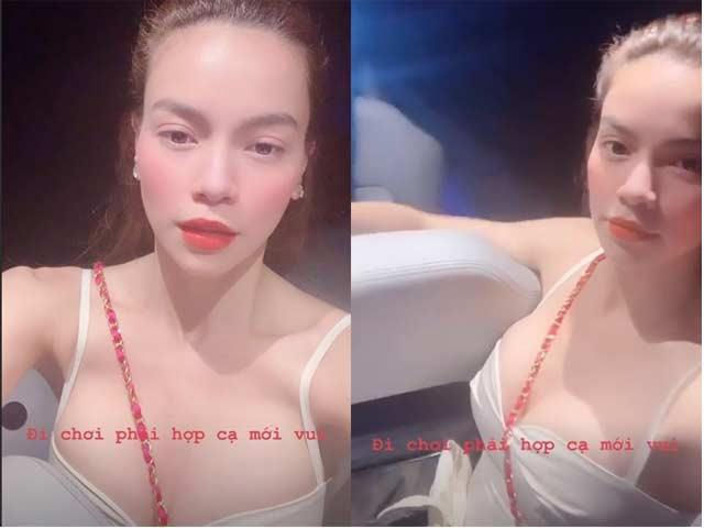 Hồ Ngọc Hà gây chú ý với váy trễ nửa ngực chật chội
