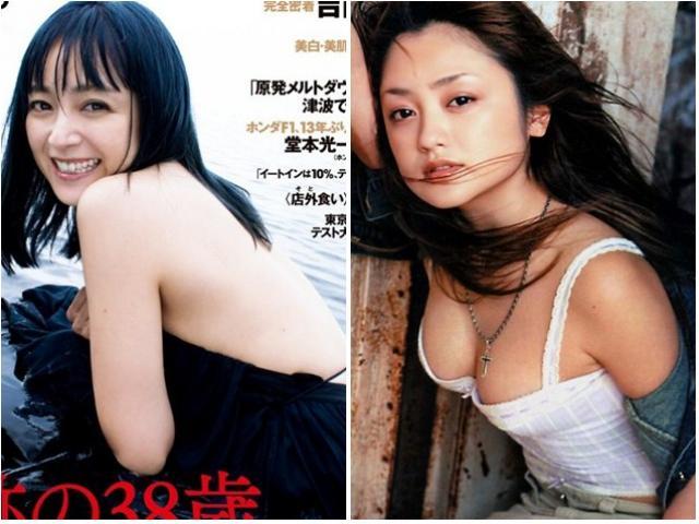 Mỹ nữ Nhật Bản đóng cảnh khỏa thân khoe lưng trần trên tạp chí 18+