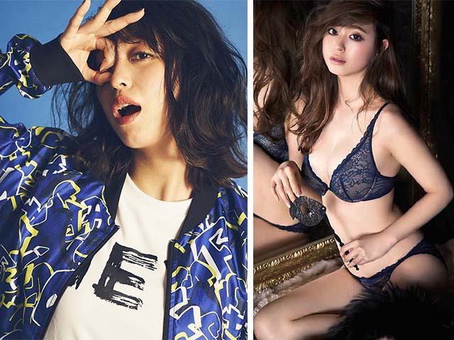 """""""Ngộp thở"""" với đường cong của nữ MC thời tiết hot nhất Nhật Bản"""