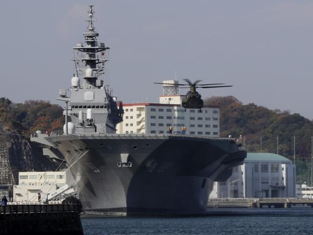 Nhật Bản lần đầu coi Trung Quốc là mối đe dọa lớn hơn cả Triều Tiên