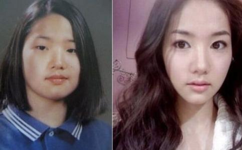 Diễn viên Park Min Young được mệnh danh là