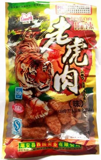 Gói thịt hổ khô mà con gái chị T. đã mua.