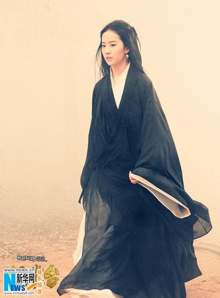 Lưu Diệc Phi hóa thân thành Điêu Thuyền trong phim Đổng Tước Đài