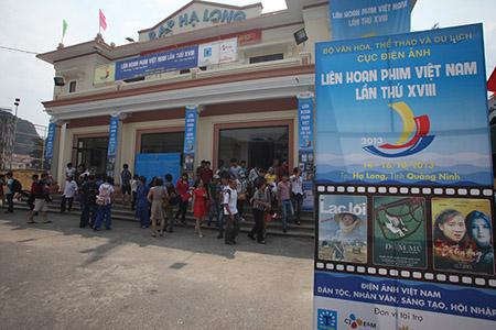 Rạp Hạ Long - một trong những địa điểm chiếu phim trong những ngày liên hoan.