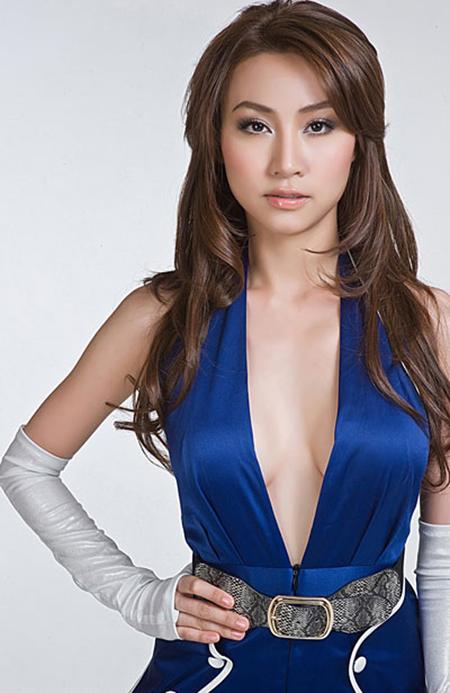 Ngân Khánh.