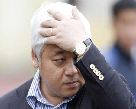 """Vụ án """"Bầu"""" Kiên dự kiến được xét xử tại TAND thành phố Hà Nội."""