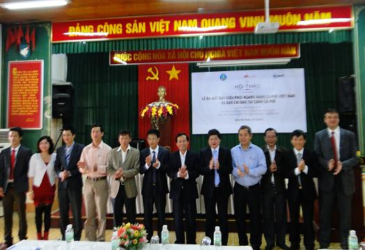 Các thành viên Ban Điều phối ngành hàng cà phê Việt Nam ra mắt. (Nguồn TTĐT Đ)