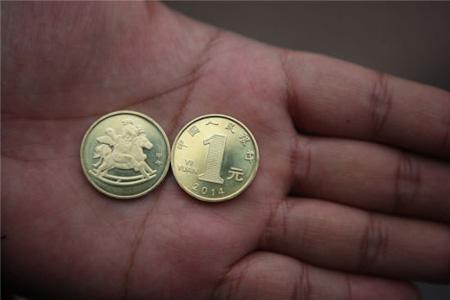 Mặt trước và sau của đồng xu 1 nhân dân tệ có hình con ngựa mới được Trung Quốc đưa vào lưu thông