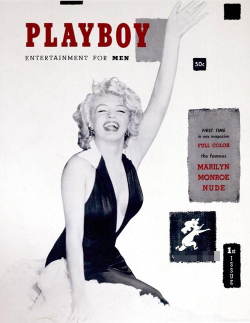 15 mẫu ảnh Playboy