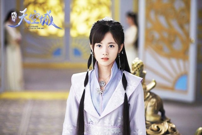 my nu thay the angelababy trong show thuc te an khach la ai? hinh anh 7