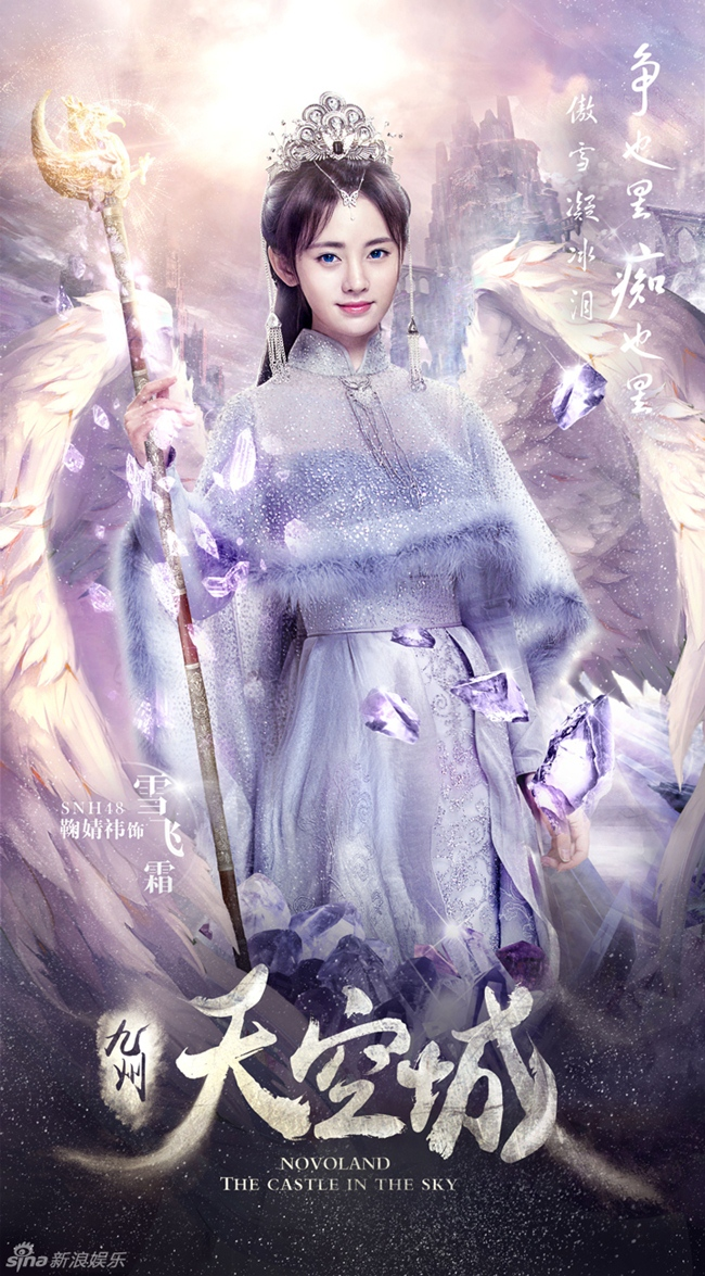 my nu thay the angelababy trong show thuc te an khach la ai? hinh anh 4