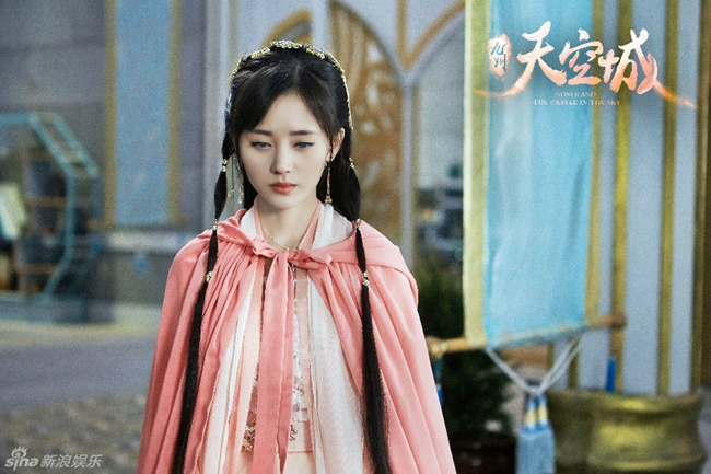 my nu thay the angelababy trong show thuc te an khach la ai? hinh anh 3