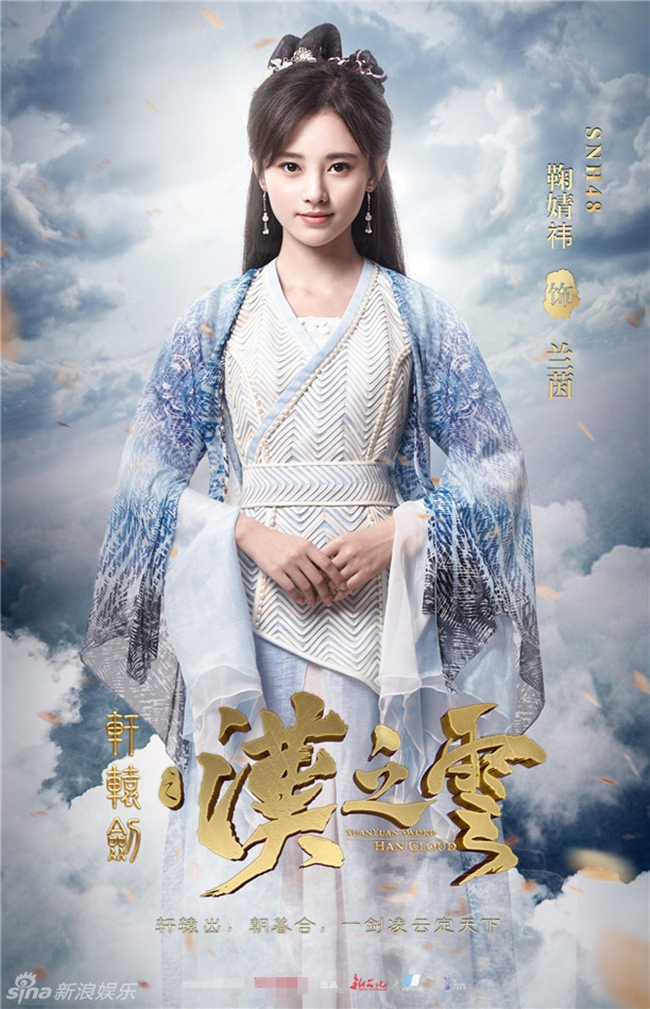 my nu thay the angelababy trong show thuc te an khach la ai? hinh anh 9