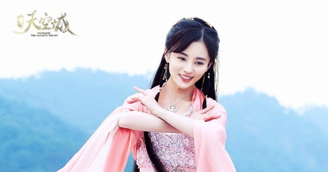 my nu thay the angelababy trong show thuc te an khach la ai? hinh anh 5