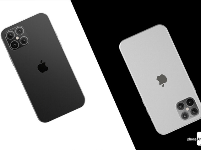 """iPhone 5G sẽ đưa Apple lên """"đỉnh"""" thị trường"""