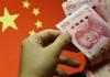 Nợ xấu tại 4 ngân hàng lớn nhất Trung Quốc tăng vọt
