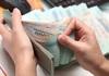 Vì sao lãi suất liên ngân hàng tiến sát ngưỡng 0%/năm?