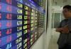 Nợ xấu kìm cổ phiếu ngân hàng vượt mệnh giá