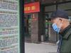 Sau 1 năm, điểm dừng xe buýt chuẩn châu Âu tại Hà Nội giờ ra sao?