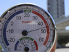 Hình ảnh đo nhiệt độ ngoài trời tại Hà Nội lên tới 46 độ C