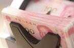 """""""Ngân hàng bóng tối"""" nở rộ kéo theo nguy cơ khủng hoảng nợ tại Trung Quốc"""