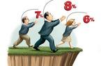 Vì sao các ngân hàng chạy đua lãi suất huy động?