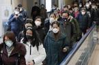 """26 ca tử vong vì virus Corona, 10 thành phố Trung Quốc đóng cửa """"cách ly"""""""