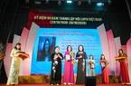 """Giám đốc Học viện Nông nghiệp Việt Nam được vinh danh """"Phụ nữ Thủ đô tiêu biểu năm 2020"""""""