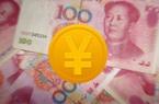 Trung Quốc đã thực hiện hàng triệu giao dịch bằng tiền kỹ thuật số
