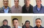 Bộ Công an khởi tố, khám xét nơi làm việc của nguyên 14 lãnh đạo Công ty gang thép Thái Nguyên