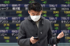 Vừa mở cửa sau kỳ nghỉ Tết Nguyên đán, chứng khoán Trung Quốc tụt mạnh 7%