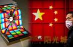 Bắc Kinh cho phép Vũ Hán mở cửa nhà máy: Giấc mơ siêu cường che lấp nỗi lo dịch bệnh