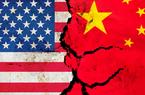 FCC Mỹ xem xét cấm cửa 3 công ty viễn thông nhà nước Trung Quốc