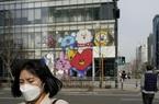 Doanh nhân Hàn Quốc giàu thêm 1,2 tỷ USD nhờ dịch Covid-19