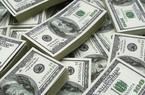 Tỷ giá ngoại tệ hôm nay 6/5 tăng phiên thứ 3 liên tiếp