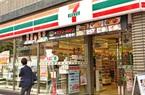 7-Eleven lên kế hoạch bán bảo hiểm nhân thọ