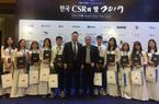 1.500 suất học bổng khởi nghiệp chờ tân sinh viên Học viện Nông nghiệp Việt Nam